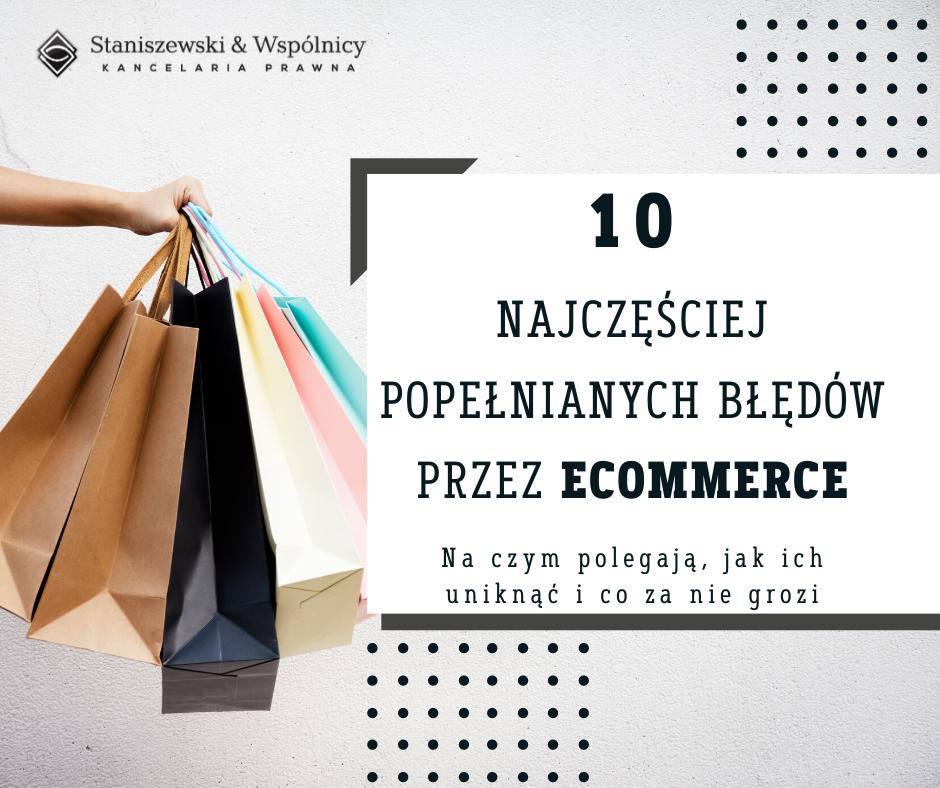 Najczęstsze błędy popełniane przez sklep internetowy (e-Commerce)