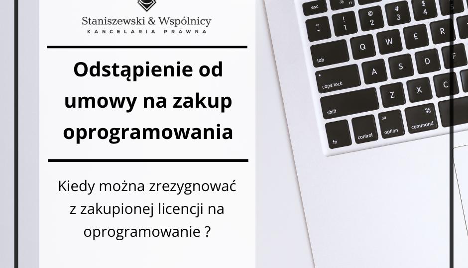 Umowa licencyjna na oprogramowanie